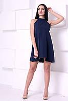 """Женское модное платье """"Диана"""". Темно-синее. S,M,L."""