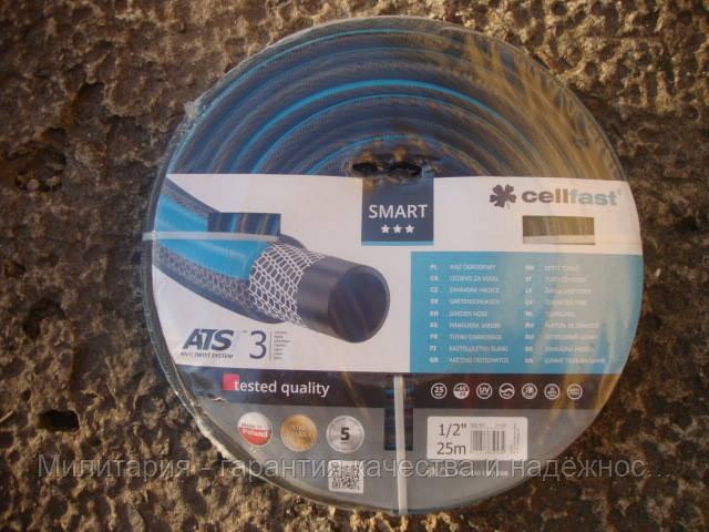 """Поливочный шланг Smart (Cellfast) 25 м. 1/2"""""""