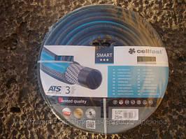 "Поливальний шланг Smart (Cellfast) 25 м. 1/2"""
