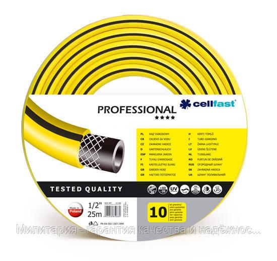 """Поливочный шланг Professional (Cellfast) 25 м. 1/2"""""""