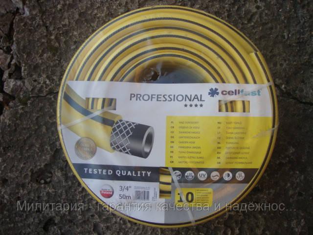 """Поливочный шланг Professional (Cellfast) 50 м. 3/4"""""""