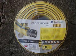 "Поливальний шланг Professional (Cellfast) 50 м. 3/4"""