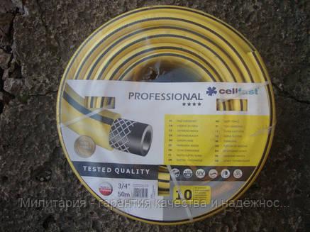 "Поливочный шланг Professional (Cellfast) 50 м. 3/4"", фото 2"