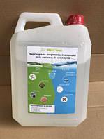 Перекись водорода, пергидроль 35% 10 кг канистра для очистки бассейна, периоксид.ОТПРАВЛЯЕМ!