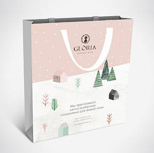 Подарочные наборы Gloria!