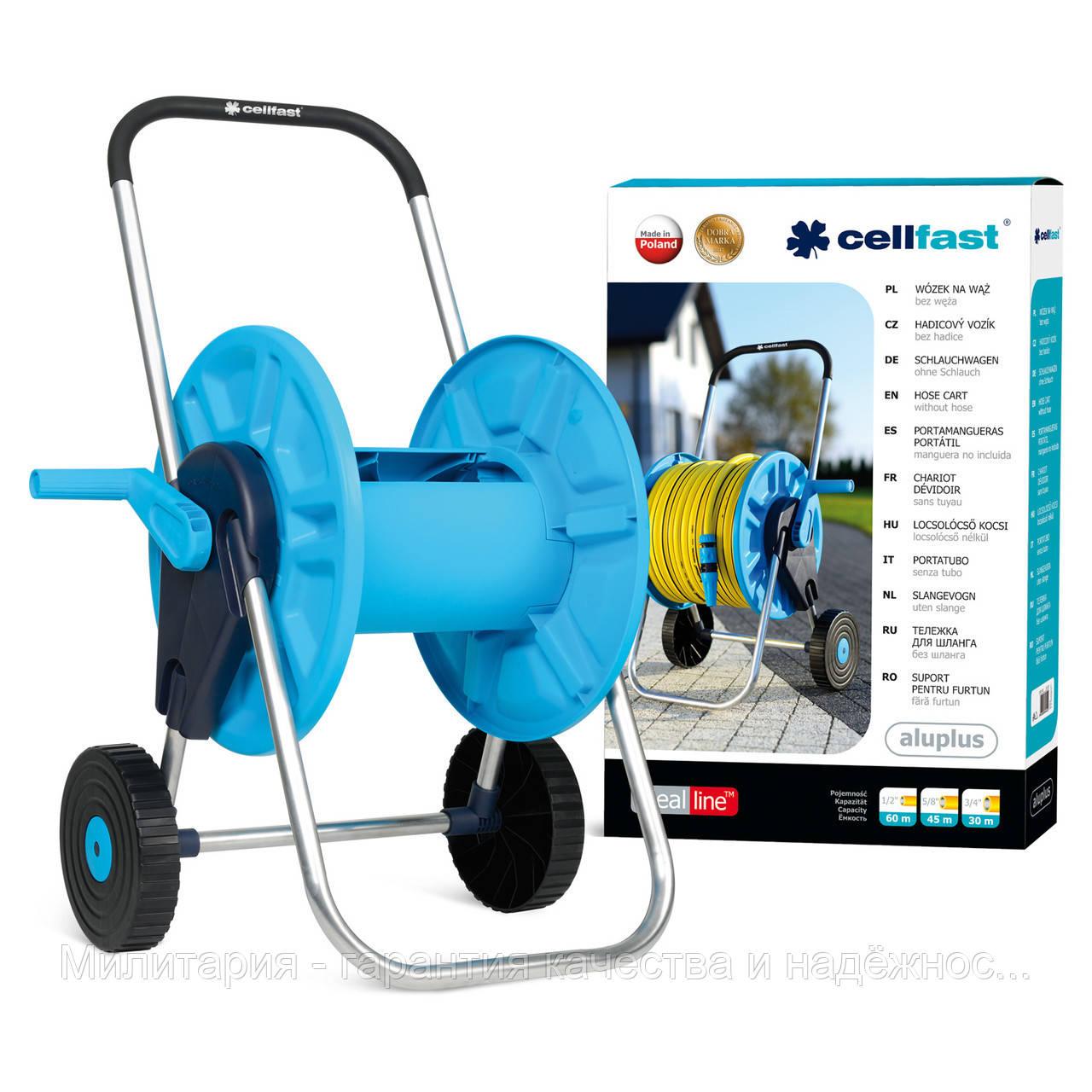 Тележка для шланга ALUPLUS (Cellfast) 60 метров 1/2