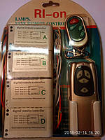 Контроллер дистанционного управления светом
