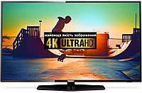 """Телевизор 50"""" PHILIPS LED 50PUS6162  4K Ultra HD/PPI 700/Smart TV"""