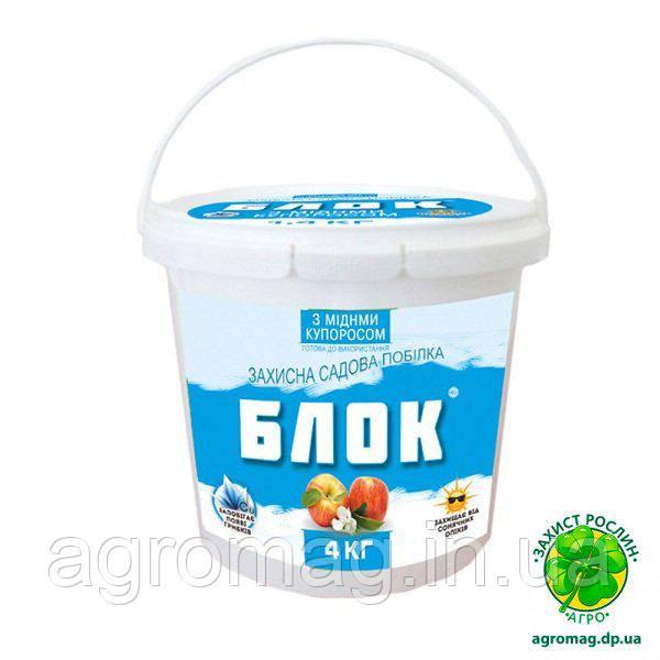 Побілка садова Блок з мідним купоросом 4кг