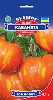 Насіння Томат Кабанята 0,1 г