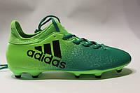 Футбольные бутсы Adidas X 16.3 FG