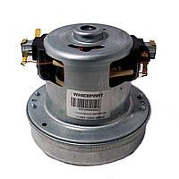 Двигатель для пылесоса D 1200W