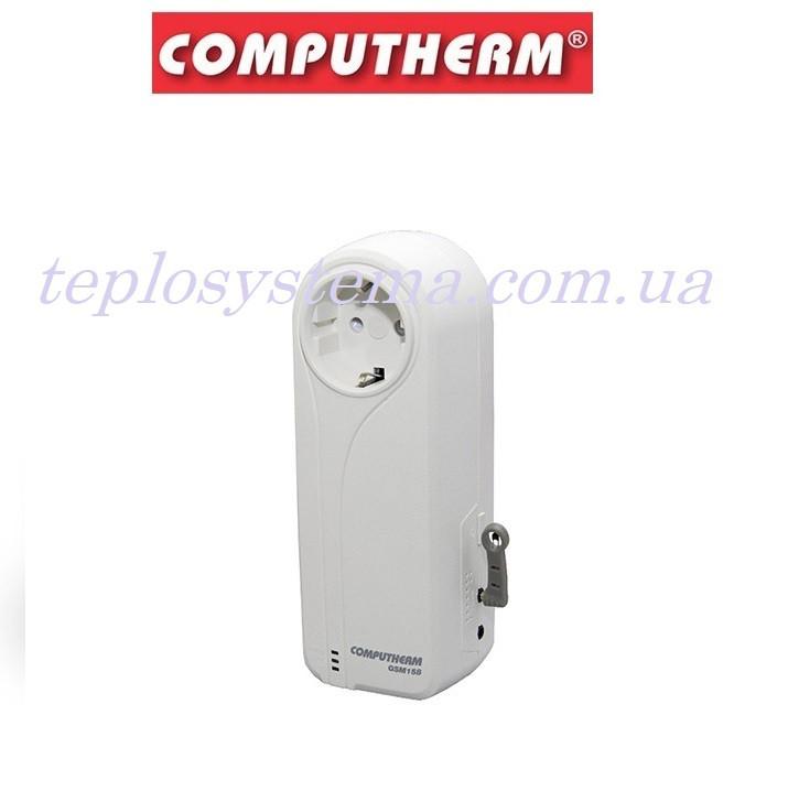 COMPUTHERM GSM 158 розетка с дистанционным управлением