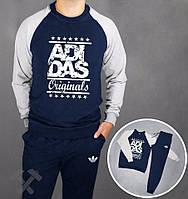 Спортивный костюм Adidas, адидас, сине-серый, реглан, трикотаж, спортивный, стильный, дк35