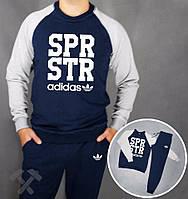 Спортивный костюм Adidas, адидас, сине-серый, реглан, хлопковый, белое лого, дк33