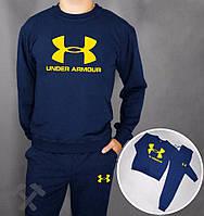 Спортивный костюм Under Armour, андер армор, синий, желтое лого, в наличии, стильный, трикотаж, дк44