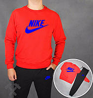 Спортивный костюм Nike, найк, реглан, красная кофта, синее лого, черные штаны, хлопковый, дк76