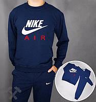 Спортивный костюм Nike, найк, синий, реглан, с манжетом, на груди лого, спортивный, дк112