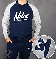 Спортивный костюм Nike, найк, серо-синий, реглан, в ассортименте, стильный, хб, спортивный, дк124