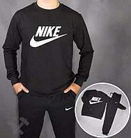 Спортивный костюм Nike, найк, черный, реглан, спортивный, трикотаж, в наличии, дк135