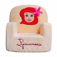 Мяка іграшка Кресло Русалочка Крісло Русалонька арт.563