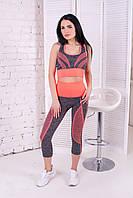 Женский  спортивный костюм с топом и  укороченными лосинам