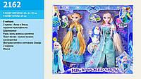 Кукла Frozen 2162 18шт2 2 куклы, шарнир, свет,муз, аксес, в кор.40635см