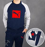 Спортивный костюм Puma, пума, серо-синий, реглан, тренировочный, в наличии, стильный, дк153
