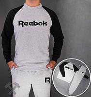 Спортивный костюм Reebok, рибок, серо-черный, реглан, хб, молодежный, дк164