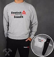Спортивный костюм Reebok, рибок, серо-черный, реглан, хб, стильный, молодежный, дк173