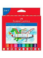 Фломастеры Faber-Castell, 10цв. штамп-фломастеры двухсторонние в карт.коробке