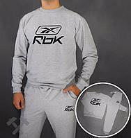 Спортивный костюм Reebok, рибок, серый, реглан, хб, тренировочный, молодежный, дк177