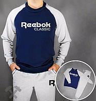 Спортивный костюм Reebok, рибок, сине-серый, реглан, хб, тренировочный, молодежный, дк180