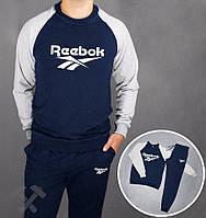 Спортивный костюм Reebok, рибок, сине-серый, реглан, хб, тренировочный, повседневный, дк184