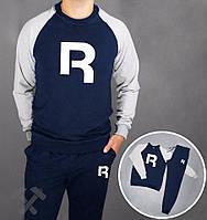 Спортивный костюм Reebok, рибок, сине-серый, реглан, хб,повседневный, белое лого, молодежный, дк188