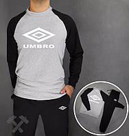 Спортивный костюм Umbro, умбро, серо-черный, спортивный, белое лого, стильный, дк200
