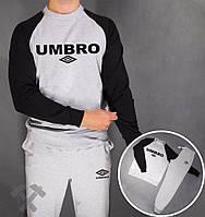 Спортивный костюм Umbro, умбро, серо-черный, спортивный, на груди лого, стильный, дк203
