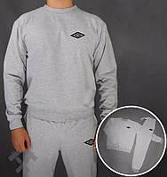 Спортивный костюм Umbro, умбро, серо-черный, спортивный, черное лого, стильный, дк204