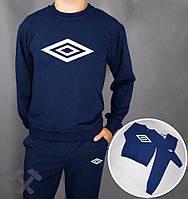 Спортивный костюм Umbro, умбро, синий, спортивный, белое лого, стильный, дк205