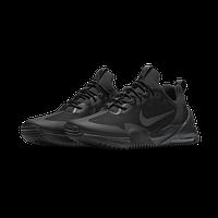 Кроссовки Nike Air Max Grigora Mens 916767-001 (Оригинал)