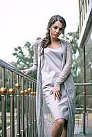 Платье сарафан сетка