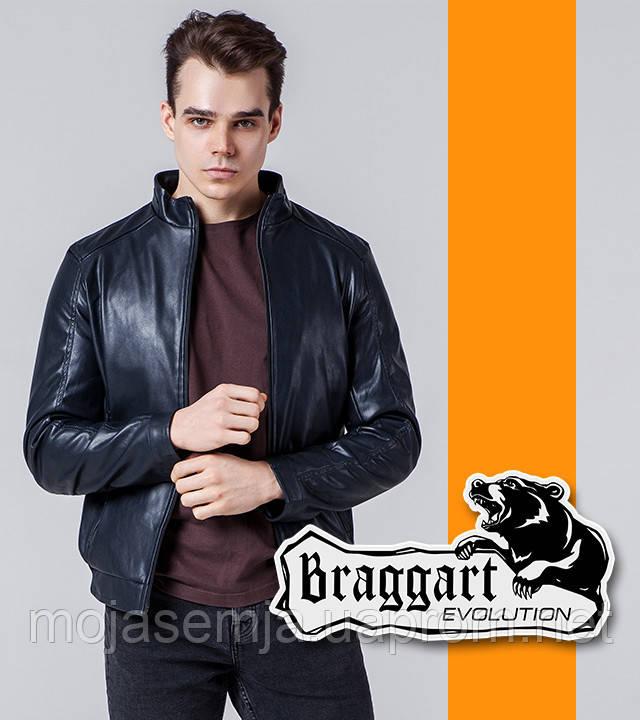 Braggart 450 | Мужская ветровка весна-осень т-синий