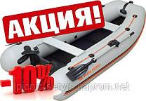 Акция! Скидки лодки Колибри – 10%