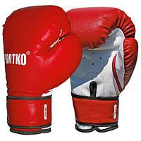 Боксерские перчатки Sportko арт. ПД2-10-OZ (унций). красные