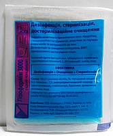 Концентрат Лізоформін 3000, 20 мл дезінфекційний засіб, фото 1