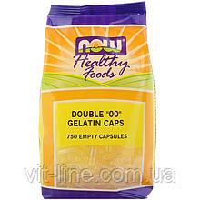"""Now Foods, Продукты здорового питания, двойные """"00"""" желатиновые капсулы, 750 пустых капсул"""