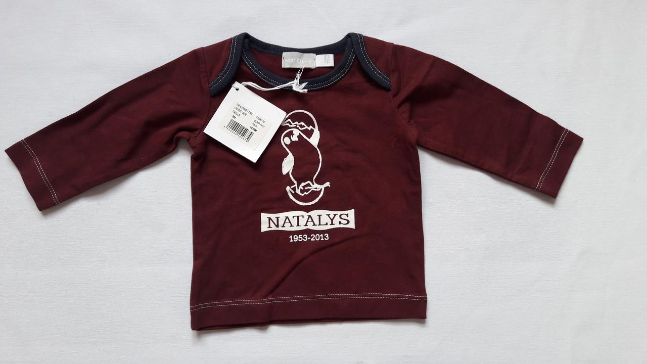 Кофта Natalys Cadetto