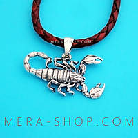 Скорпион серебряный кулон