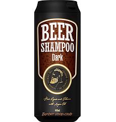 The Chemical Barbers Beer Shampoo Dark - Восстанавливающий шампунь с аргановым маслом 440 мл