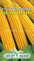 Семена кукуруза Деликатесная 10г ТМ ЭлитСорт